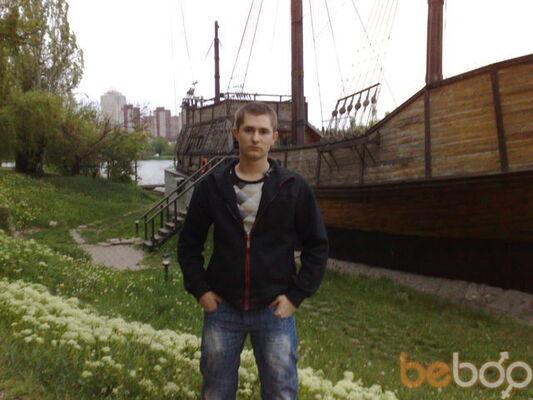 Фото мужчины SYLAR_2012, Донецк, Украина, 27
