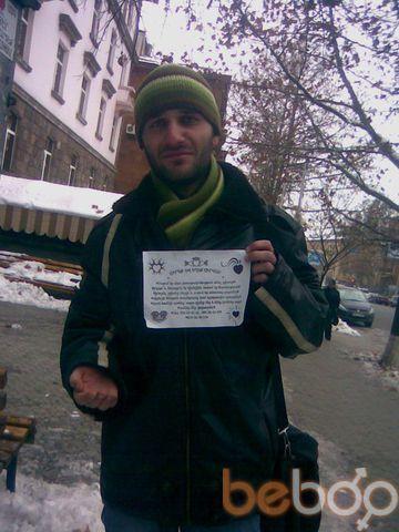 Фото мужчины nemra, Ереван, Армения, 31