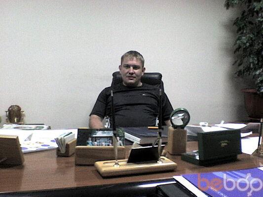 Фото мужчины PAPAAMERIKAN, Днепропетровск, Украина, 37