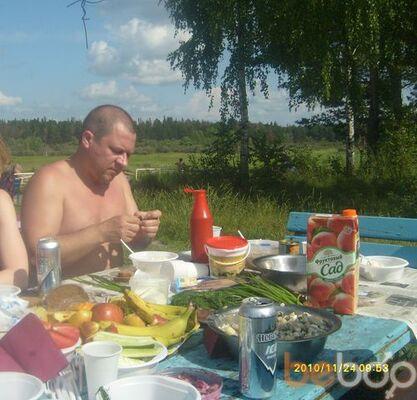 Фото мужчины Одуван1986, Екатеринбург, Россия, 43