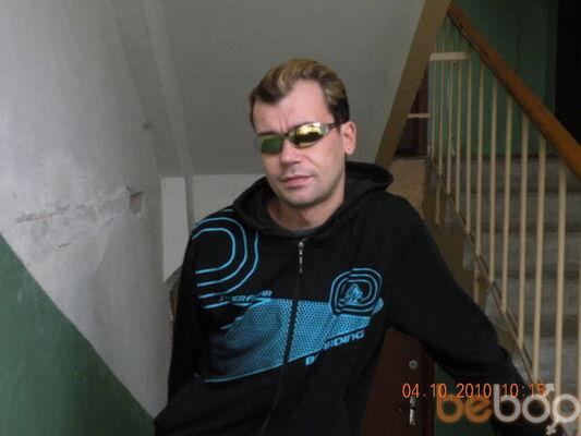Фото мужчины Юзеф, Киев, Украина, 35