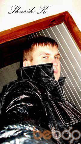 Фото мужчины Rendoom, Кременчуг, Украина, 25