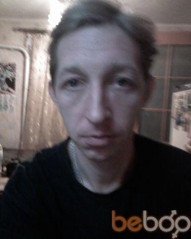 Фото мужчины sosed, Харьков, Украина, 41