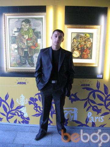 Фото мужчины Denis, Донецк, Украина, 24