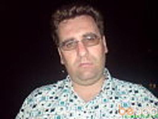 Фото мужчины максим, Москва, Россия, 41