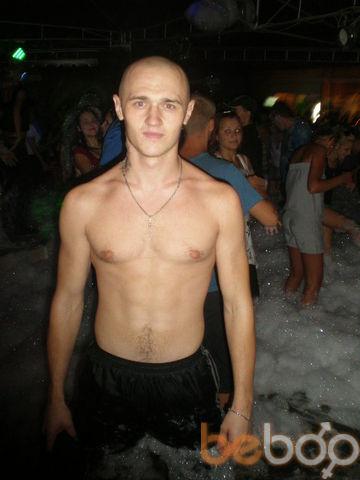 Фото мужчины Nikitosss, Кривой Рог, Украина, 25