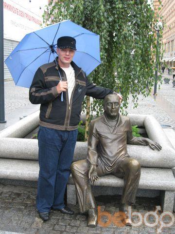 Фото мужчины denver111, Луганск, Украина, 38