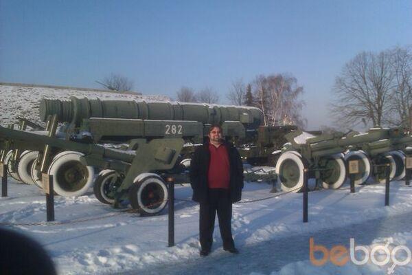 Фото мужчины Roma, Тверь, Россия, 37