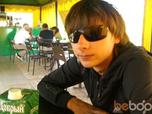 Фото мужчины Ectonona, Нефтеюганск, Россия, 27