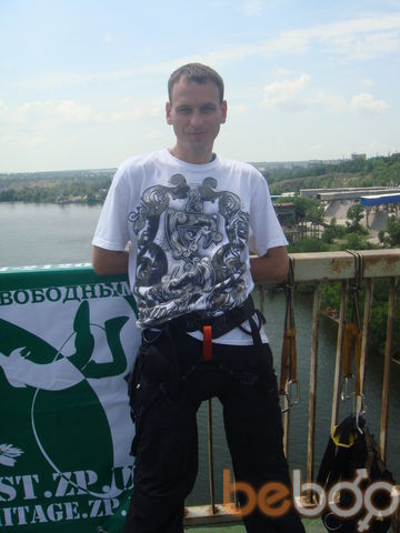 Фото мужчины Yasha, Днепропетровск, Украина, 37