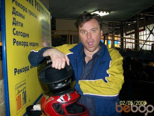 Фото мужчины ckjys, Уфа, Россия, 44