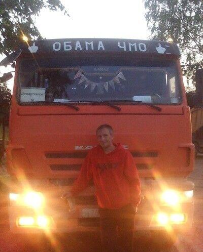 Фото мужчины Андрей, Боровичи, Россия, 37