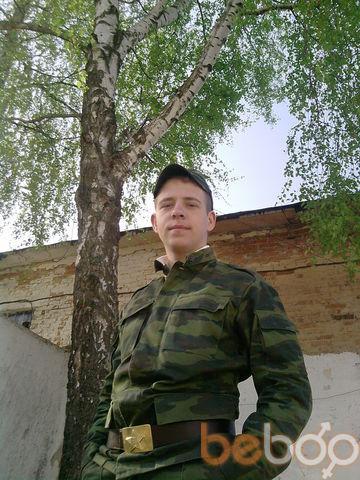 Фото мужчины Алекс, Кострома, Россия, 28