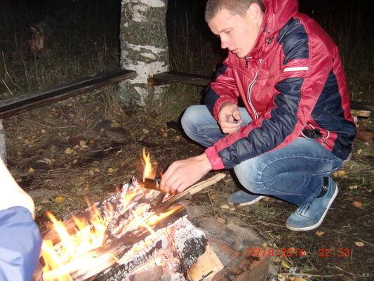 Фото мужчины Димон, Златоуст, Россия, 20