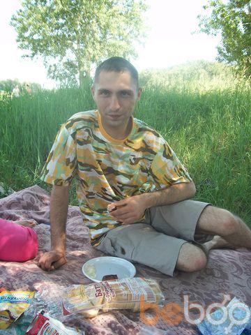 Фото мужчины amakasi, Тирасполь, Молдова, 31