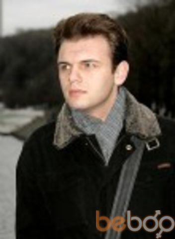 Фото мужчины Maxxx, Самара, Россия, 29