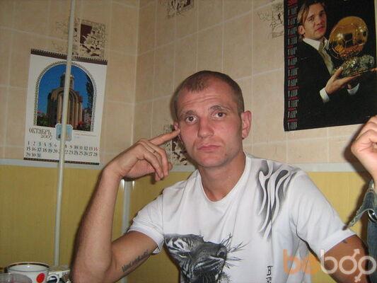 Фото мужчины VHL2699, Дружковка, Украина, 38