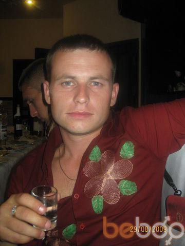 Фото мужчины MAKSON 25, Кременчуг, Украина, 33