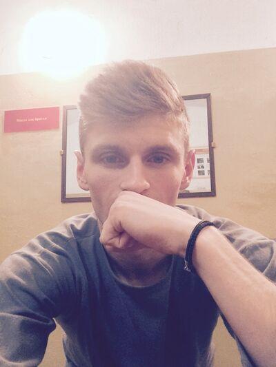 Фото мужчины Андрей, Белгород, Россия, 22