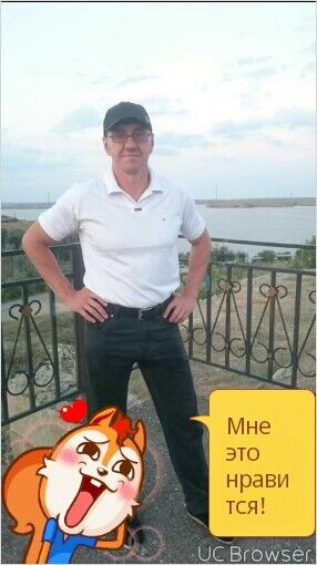 Фото мужчины Дима, Караганда, Казахстан, 32