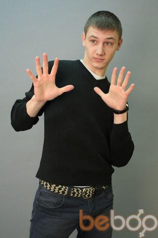 Фото мужчины Lacostemen, Москва, Россия, 29