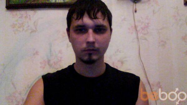 Фото мужчины lycifer66699, Волгоград, Россия, 31