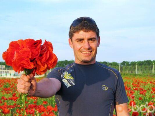 Фото мужчины VOVAN VOVAN, Краснодар, Россия, 35