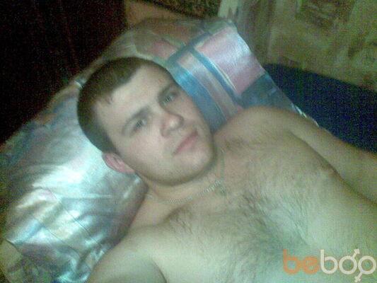 Фото мужчины vasya_kvn, Павлоград, Украина, 33