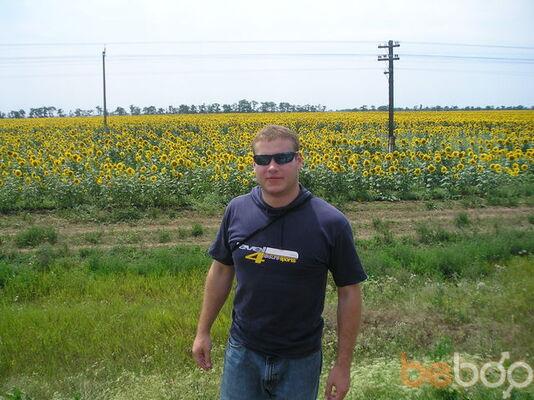 Фото мужчины fyz1234567, Черкассы, Украина, 33