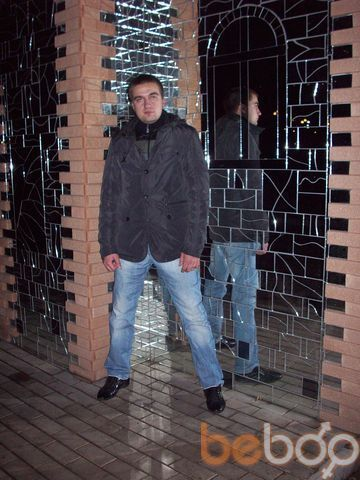 Фото мужчины Dimasya, Донецк, Украина, 30
