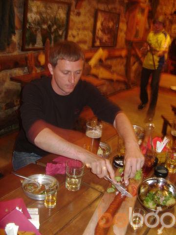 Фото мужчины воин света, Днепропетровск, Украина, 42