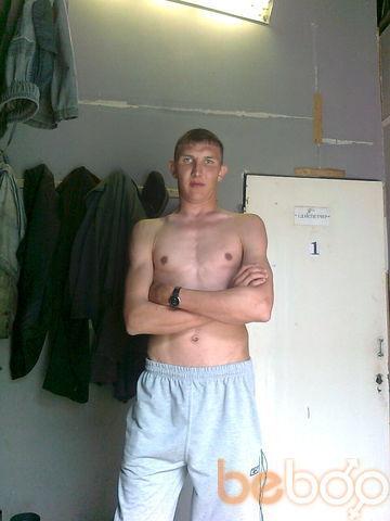 Фото мужчины Ilia, Екатеринбург, Россия, 33