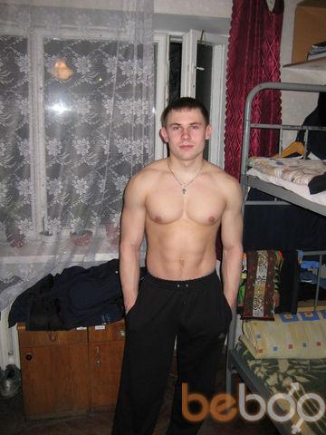Фото мужчины Владимирович, Донецк, Украина, 31