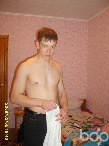 Фото мужчины PASHA, Москва, Россия, 30