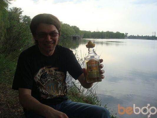 Фото мужчины Теософ70, Кировоград, Украина, 48