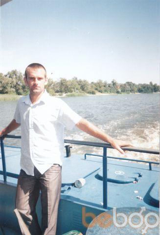 Фото мужчины aleks, Мироновка, Украина, 36