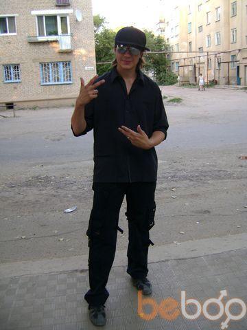 Фото мужчины Zuko, Северск, Россия, 38