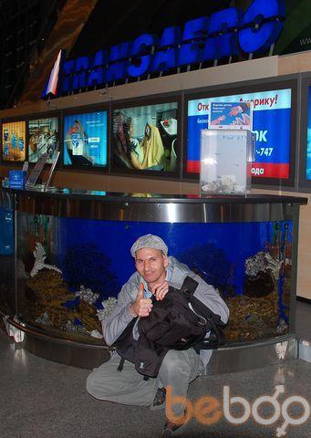 Фото мужчины sergeyka, Самара, Россия, 40