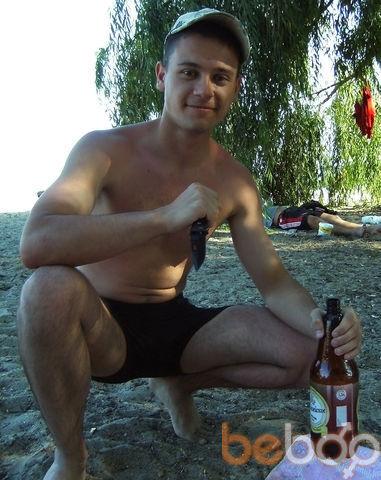 Фото мужчины Niger, Тирасполь, Молдова, 28