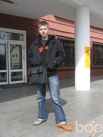 Фото мужчины Vital, Биробиджан, Россия, 29