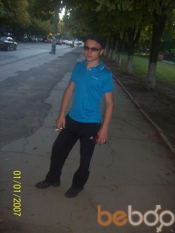 Фото мужчины sanady_92, Кишинев, Молдова, 24