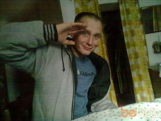 Фото мужчины рыжик, Алматы, Казахстан, 36