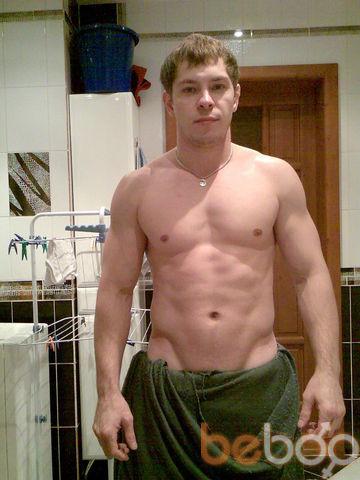 Фото мужчины Волк, Караганда, Казахстан, 35