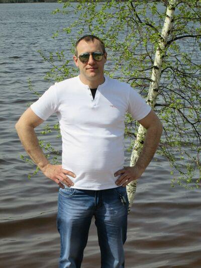 Фото мужчины Алекс, Нижний Новгород, Россия, 40