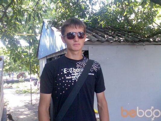 Фото мужчины BOY18, Херсон, Украина, 29