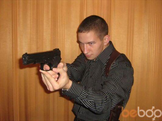 Фото мужчины Сергей, Набережные челны, Россия, 29