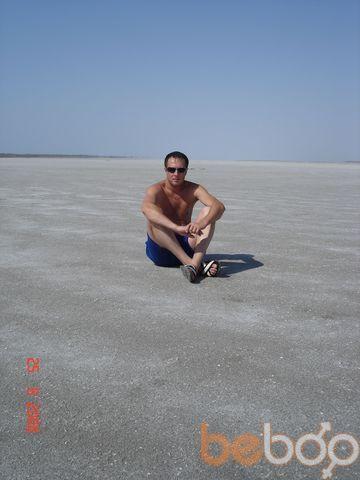 Фото мужчины alex_x, Пермь, Россия, 38