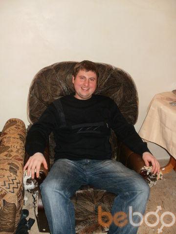 Фото мужчины Vitalik, Харьков, Украина, 32