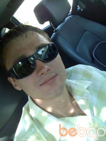 Фото мужчины сладкий, Андижан, Узбекистан, 32
