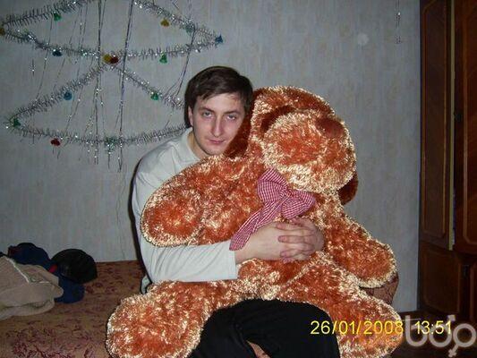 Фото мужчины LIMARK, Луганск, Украина, 37